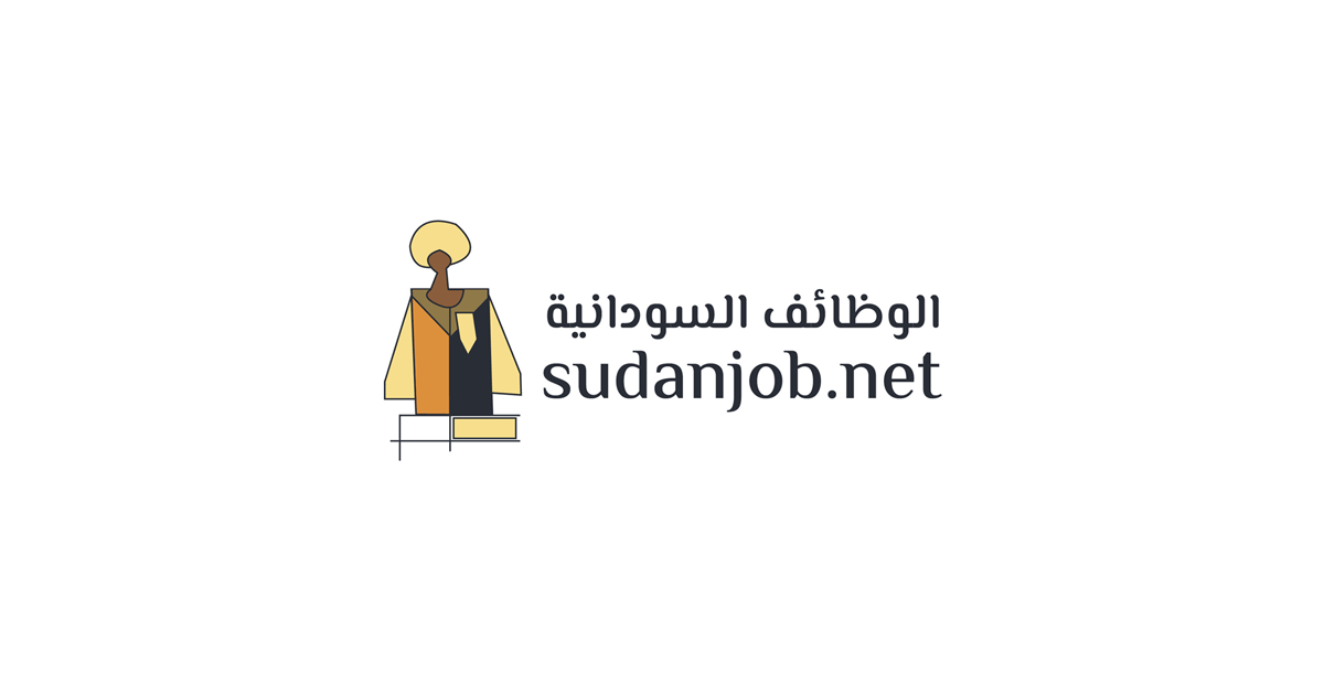 Job Search, Career Advice & Hiring Resources | Sudanjob